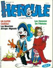 Hercule (Collection Super Hercule) -9- Les dessous de l'histoire