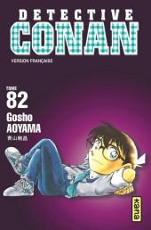 Detective Conan -82- Tome 82