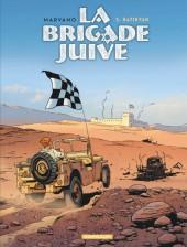 La brigade juive -3- Hatikvah