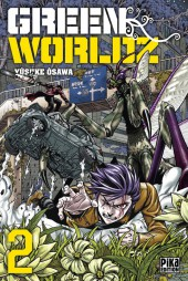 Green Worldz -2- Tome 2