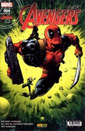 All-New Avengers -4- Retour de bâton