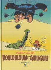 Boulouloum et Guiliguili (Les jungles perdues) -INT2- L'intégrale 2