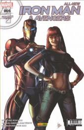 All-New Iron Man & Avengers -5- Les War Machine