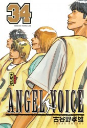 Angel Voice -34- Tome 34