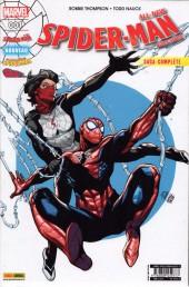 All-New Spider-Man -HS01- L'Effet papillon