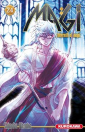 Magi (The labyrinth of magic) -24- Tome 24