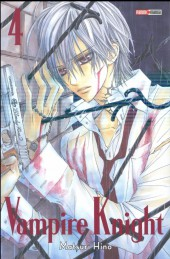 Vampire Knight -INT04- Volume 4