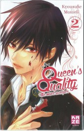 Queen's quality, the mind sweeper -2- Tome 2
