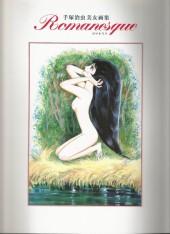 (AUT) Tezuka - Romanesque