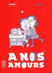 A nos amours -1- Tome 1