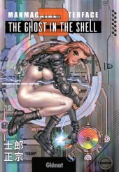 Ghost in the Shell -INT2- The Ghost in the Shell 2 - ManMachine Interface