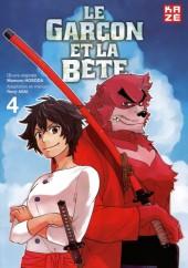 Le garçon et la Bête -4- Volume 4