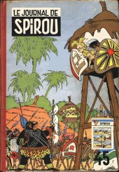 (Recueil) Spirou (Album du journal) -45- Spirou album du journal