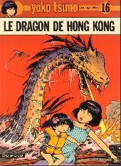 Yoko Tsuno -16- Le dragon de Hong Kong