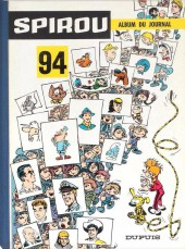 (Recueil) Spirou (Album du journal) -94- Spirou album du journal
