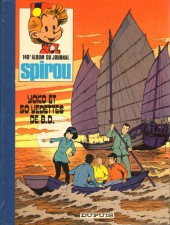 (Recueil) Spirou (Album du journal) -148- Spirou album du journal