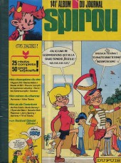 (Recueil) Spirou (Album du journal) -141- Spirou album du journal