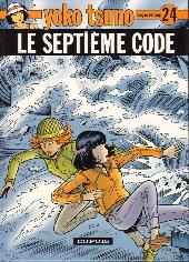 Yoko Tsuno -24- Le septième code