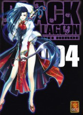 Black Lagoon -4- Volume 4