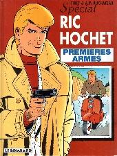 Ric Hochet -58- Premières armes
