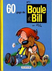 Boule et Bill -2- 60 gags de Boule et Bill n°2