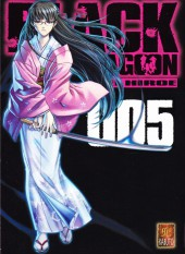 Black Lagoon -5- Volume 5