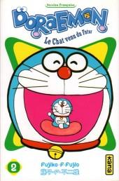 Doraemon, le Chat venu du futur -2- Tome 2