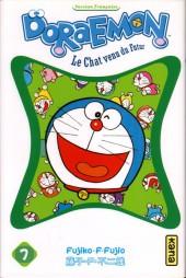Doraemon, le Chat venu du futur -7- Tome 7