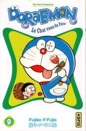 Doraemon, le Chat venu du futur -9- Tome 9