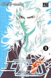 Air gear -18- Tome 18