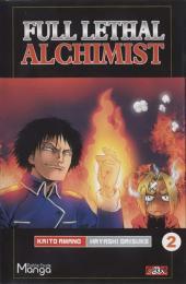 Full Lethal Alchemist