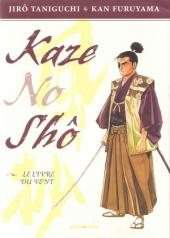 Kaze no shô - Le livre du vent