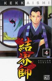 Kekkaishi -4- Tome 4