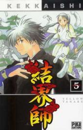 Kekkaishi -5- Tome 5
