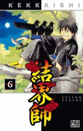 Kekkaishi -6- Tome 6