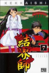 Kekkaishi -7- Tome 7