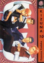 Kizuna -10- Tome 10