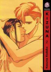 Kizuna -2- Tome 2