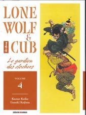 Lone Wolf & Cub -4- Le gardien des clochers