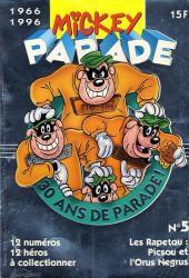 Mickey Parade -197- 30 ans de parade (N°5)
