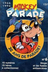 Mickey Parade -198- 30 ans de parade (N°6)