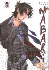 Nabari -3- Tome 3
