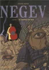 Negev