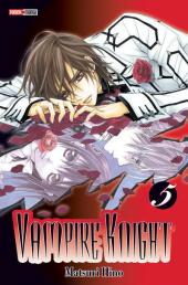 Vampire Knight -5- Tome 5