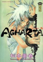 Couverture de Agharta -5- Volume 5