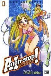 Ai non-stop! -1- Tome 1