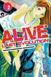 Alive last evolution -2- Tome 2