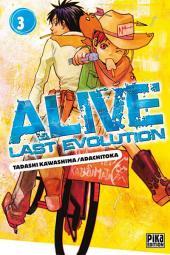 Alive last evolution -3- Tome 3