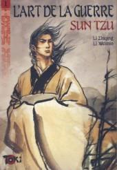 L'art de la guerre (Zhiqing) -1- De l'évaluation (première partie)