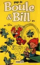 Boule et Bill -05- (Pocket BD)